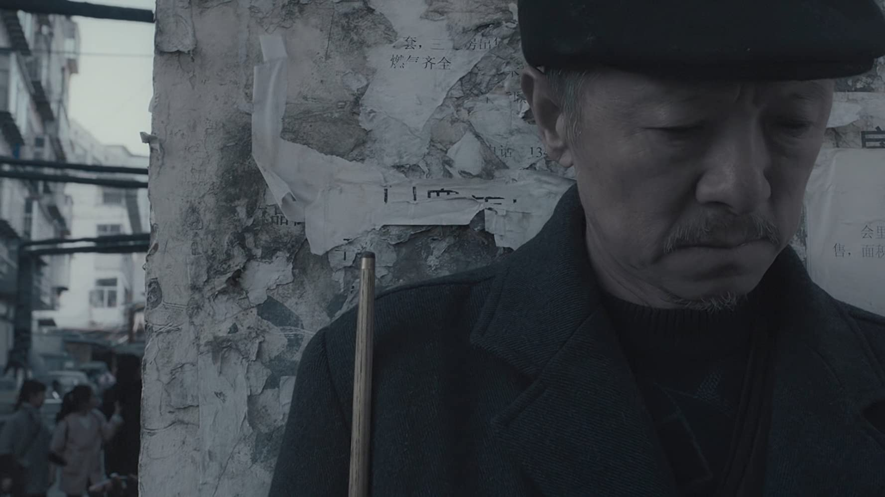 Liu Congxi in Hu Bo's An Elephant Sitting Still (2018)
