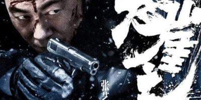 Impasse Zhang Yimou 3